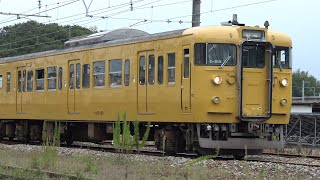 【4K】JR山陽本線 普通列車115系電車 オカD-23編成