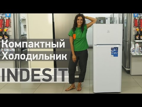 видео: Компактный холодильник для маленькой кухни indesit tiaa 14 ua