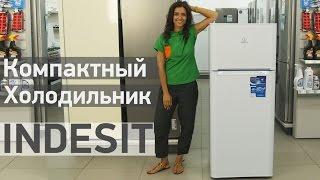видео Купить холодильник Indesit (Индезит) в Москве, цена в интернет-магазине