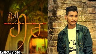Meri Heer | Barun Kalyan |  Qaistrax | Lyrical Video | Latest Punjabi Song 2018 | State Studio