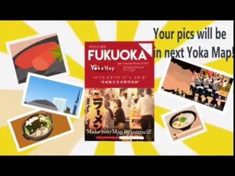 Yoka By Fukuoka Vol.2 Photocontest in English