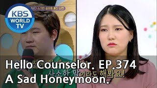 Please stop my husband from playing screen golf! [Hello Counselor Sub:ENG,THA/2018.08.06]