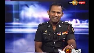 Pethikada Sirasa TV 21st December 2018 Thumbnail