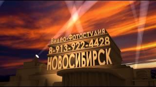 Видеосъемка в Новосибирске: на свадьбу, юбилей, выпускной.