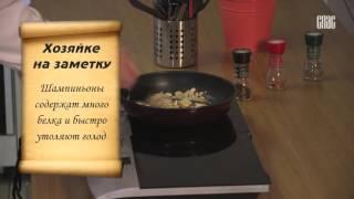 """""""Блюдо дня"""". (Фасоль с жареными грибами)"""