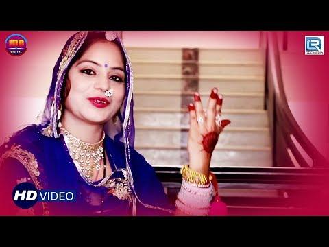 हलको रा मोती - Geeta Goswami का नया धमाका राजस्थानी विवाह गीत   HALKO RA MOTI   Marwadi Vivah Geet