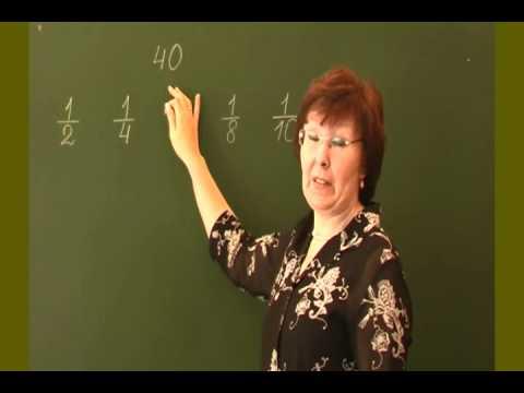 Видеоурок по математике (3 класс) по теме: презентация к