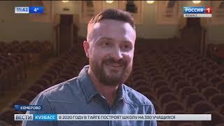 В Кемерове открыт филиал Центральной музыкальной школы при Московской консерватории
