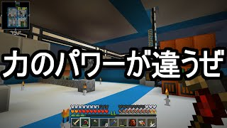【Minecraft】ありきたりな高度工業#42【FTB Interactio…