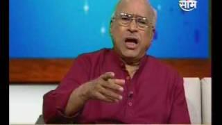 Ramdas Kamat Saam Madhura Interview-3.wmv