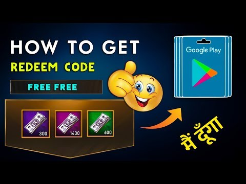 Get Free Google Play Redeem Code Full Details | Free Coupon Code