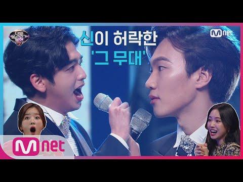 [ENG Sub] I Can See Your Voice 7 [4회] 에이핑크 넋나간 그 무대! 윤보미 동생 (윤종진)과 함께 한 프로골퍼 음치(이윤재) '지금 이 순간' 20020