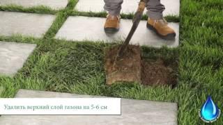 видео Устройство садовых дорожек из различных материалов