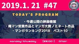 えむえむちゃんねる#47 えむえむっ! 検索動画 40