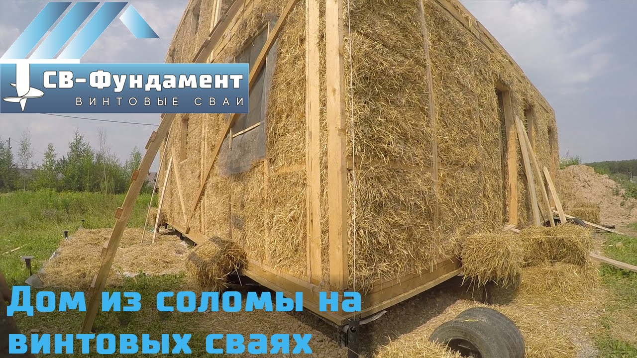 Продажа пеноблоков от производителя!. Предлагаем купить пеноблоки оптом недорого в москве и московской области от компании isoblock!