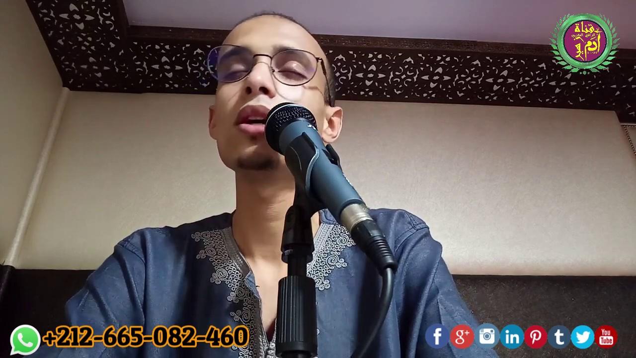 استمع لهذه الرقية ولن تندم / الراقي المغربي زهير ادم