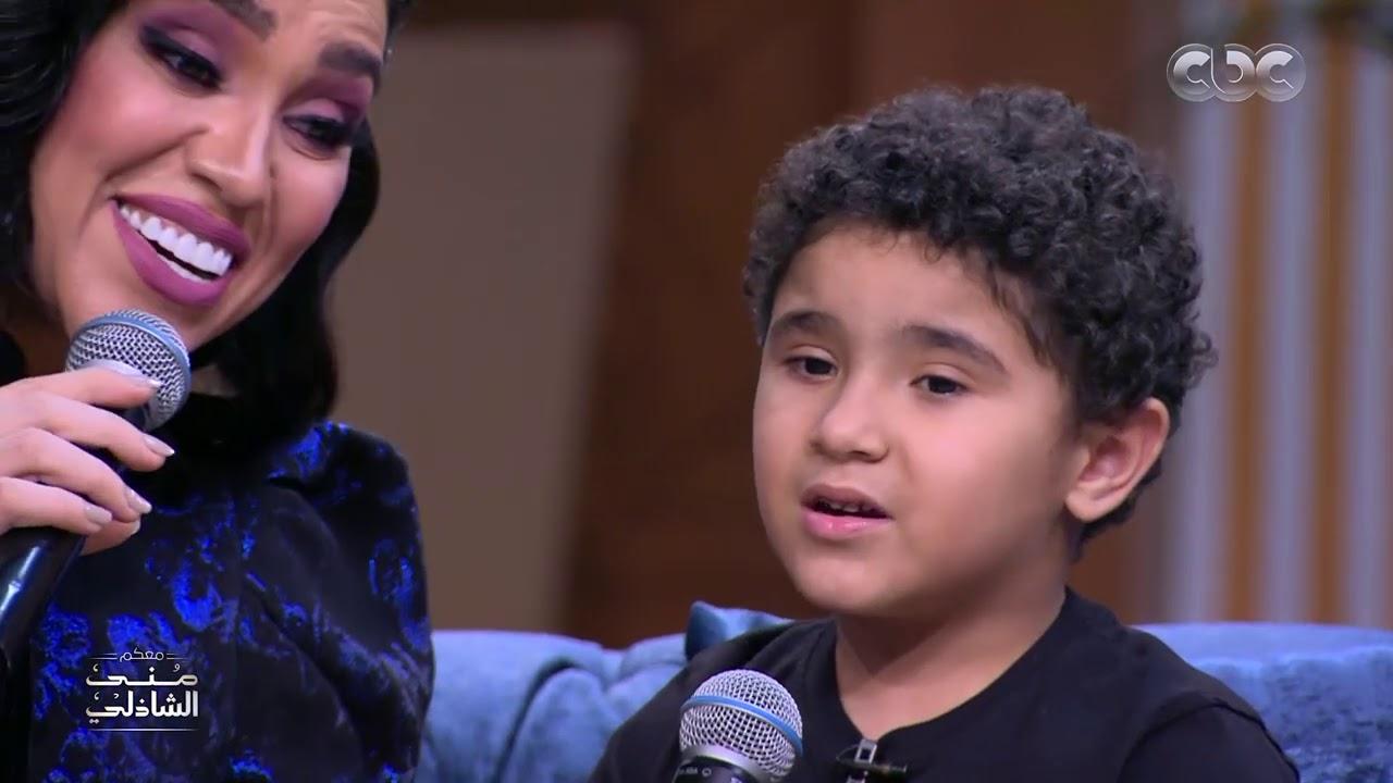 مي فاروق تغني حياتي مش تمام مع أولادها في معكم منى الشاذلي Youtube
