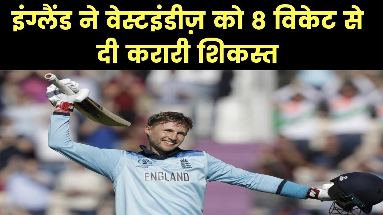 Joe Root makes World Cup history as England beat West Indies by eight wickets