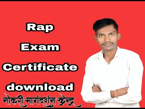 rap certificate download - Myhiton