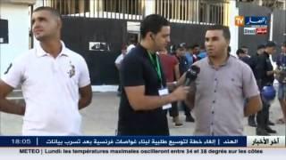 موفد تلفزيون النهار يرصد الاجواء من امام ملعب مصطفى تشاكر