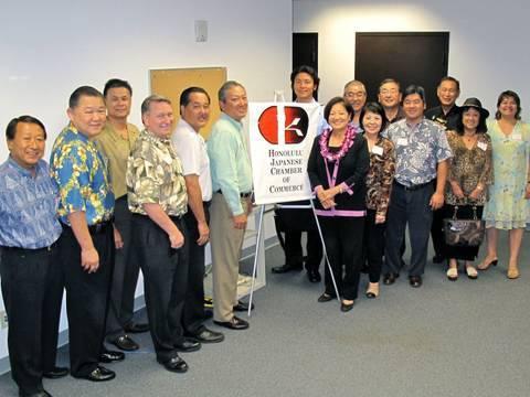 Congresswoman Mazie Hirono Delivers Health Care Reform Update