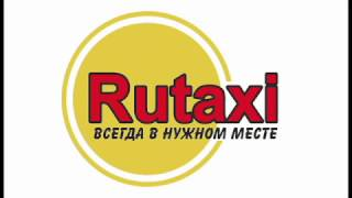 """Урок от Егора №8 """"Установка ЦК для получения заказов по безналу от Rutaxi_driver_vrn"""""""