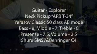 yerasov Classic 50 demo sound