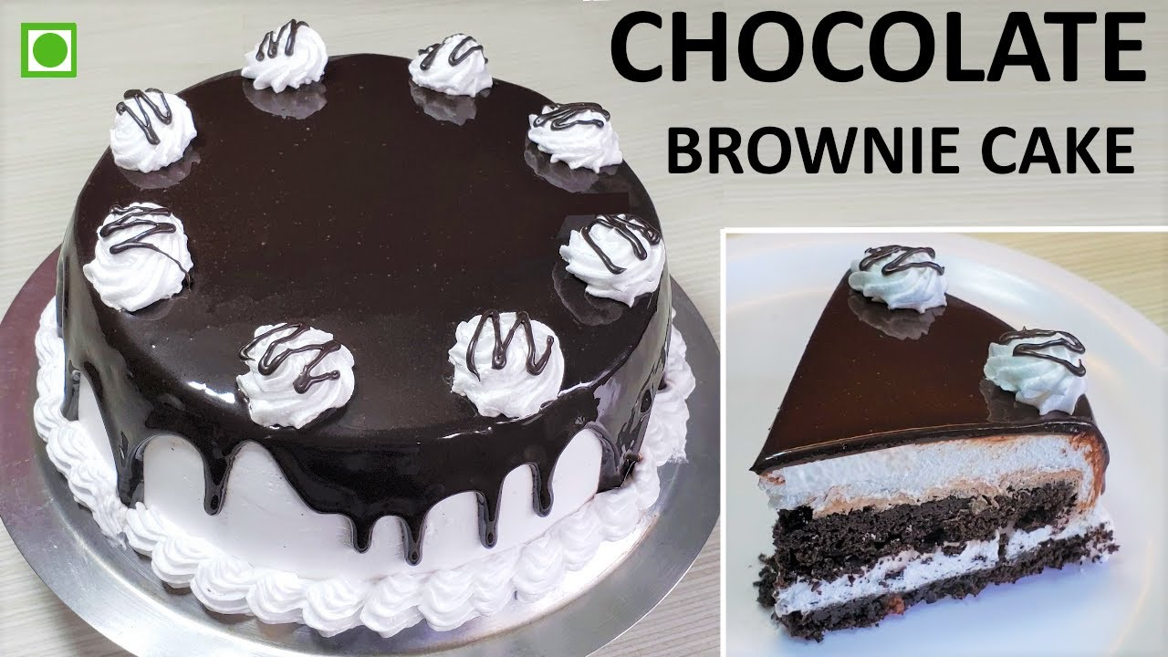 Father's Day Special Eggless Chocolate Brownie Cake | बिना अंडा बिना ओवन डार्क चॉकलेट ब्राउनी केक