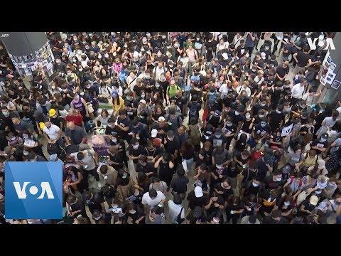 Protesters Fill Hong Kong's International Airport