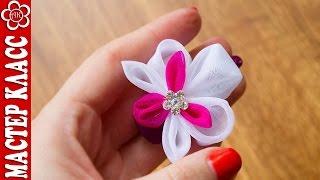 Орхидея Канзаши видео урок / Kanzashi by Kulikova