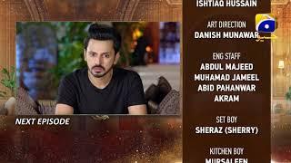 Bechari Qudsia - Episode 31 Teaser - 17th August 2021 - HAR PAL GEO