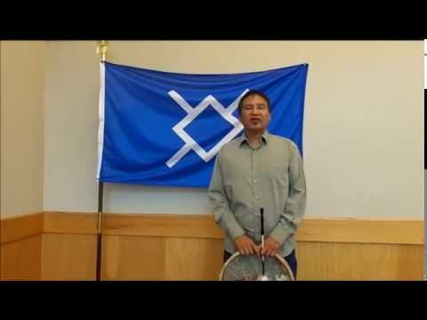 Cheyenne flag songs introduction