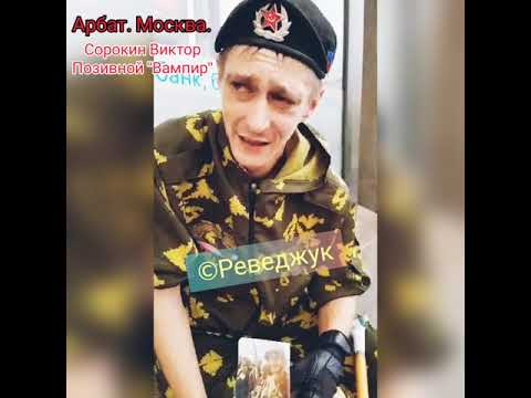 Ексклюзив | Нє поєду больше на Донбасс