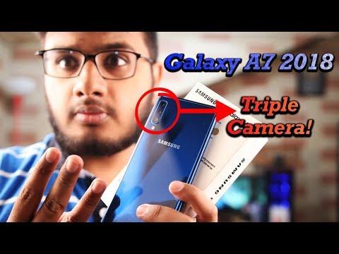 Samsung A7 2018 Unboxing | Triple Camera System! Pakistan Zindabad
