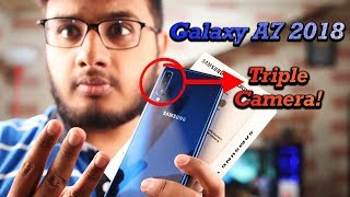 Samsung A7 2018 Unboxing | Triple Camera System! Pakistan Zindabad