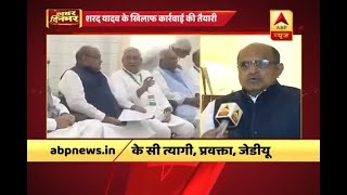 JD(U) National Executive meet begins in Patna, likely to join NDA thumbnail