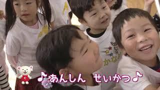 みんなでトドックダンス! 協力:清里やまと幼稚園のみなさん.