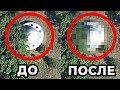 10 САМЫХ СЕКРЕТНЫХ МЕСТ НА GOOGLE MAPS mp3