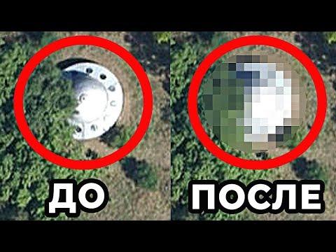 10 Самых Секретных Мест На Google Maps