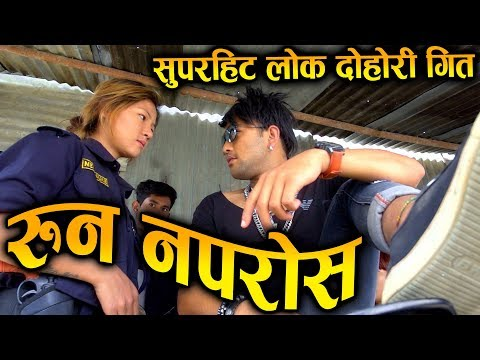 RUNA NAPAROSH FINAL HD 2018 New Nepali Lok Dohori Song 2074 by Ram Thapa Shisir