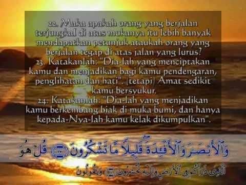 Surat Al Mulk Dan Terjemah Indonesia