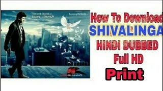 Shivalinga latest full movie Hindi dubbed download