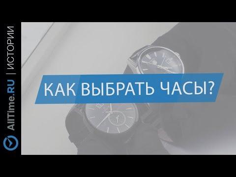 Как измеряется диаметр часов наручных