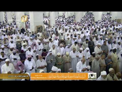 صلاة التراويح ليلة 25 رمضان 1437 : الشيخين عبدالله الجهني وماهر المعيقلي