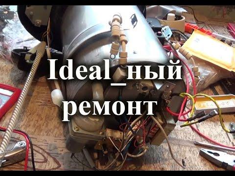 Термопот Ideal  не нагревает воду.
