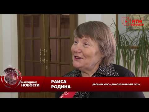 Мэр Саранска вручил награды работникам ЖКХ