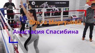 Спасибина VS Моргунова. Бокс. Девушки. Спорт.