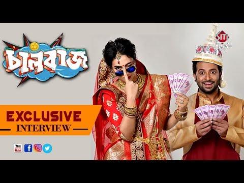 Chaalbaaz | Exclusive Interview | SUBHASREE GANGULY | Savy | Chalbaaz Shakib khan