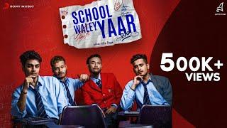 SCHOOL WALEY YAAR   RAGA   HINA FATIMA   OFFICIAL MUSIC VIDEO   2019
