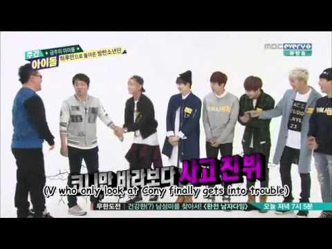[ENG SUB] 140430 BTS @  Weekly Idol Part 1-2
